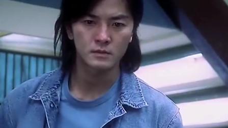 九龙冰室:九纹龙误会儿子,为自己的行为感到后悔!