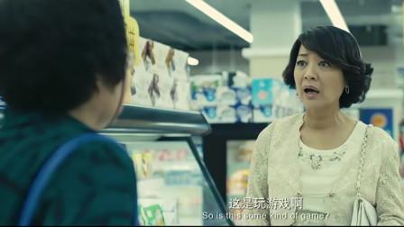 北京爱情故事:海归大妈逛超市,无意间撞见白天相亲的大爷,没想到他老伴还在!
