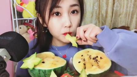 声控小姐姐吃播,吃完西瓜再吃杨桃,不一般的酸爽