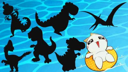 认识暴虐龙、翼龙等5种卡通恐龙