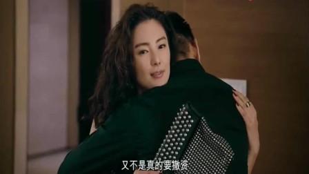 美人鱼:张雨绮这一句随口而出台词,曾经被各大网友争相模仿