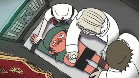 小伙吃火锅爽到爆,脸上冒出许多痘痘,最后被黑心医院坑惨