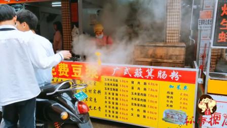 南宁这家早餐店,一份肠粉卖5元,豆浆不要钱免费喝