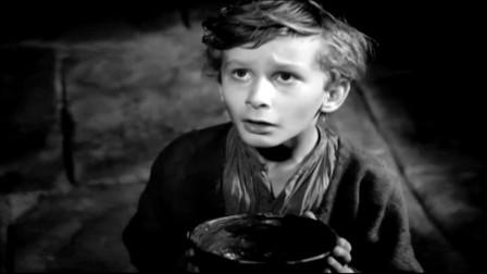 经典名著《雾都孤儿》一个孤儿不堪虐待出走救济院,落入盗窃集团