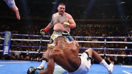 昨天,重量级不败拳王约书亚输了,7回合被对手TKO,职业生涯首败!