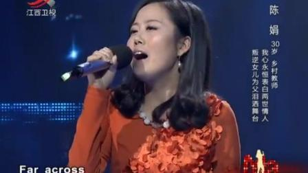 30岁妈妈献唱《我心永恒》,王姬:你是被爱包围的女人