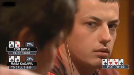 德州扑克:毒王铤而走险用53入池,却怼出40万刀底池,还有谁?