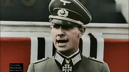 二战珍贵彩色影像,1944年德国武装党卫军与国防军装甲部队