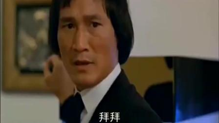 陈惠敏,陈百祥钟镇涛三人在饭桌上、闹出不少笑话.