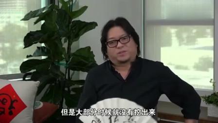 晓松奇谈:高晓松:互联网横扫世界,撕破了民主国家的虚伪