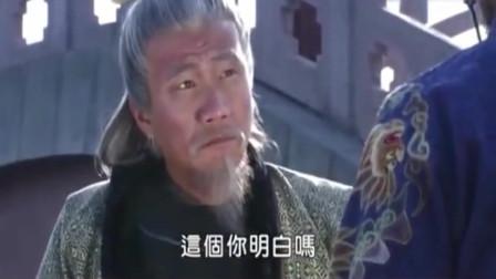 朱元璋临死,送龙辇给锦衣卫首领二虎,要其远离京城.