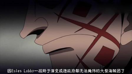 海贼王:蒙奇D龙第一次看到路飞的赏金,为儿子说了一句心里话!