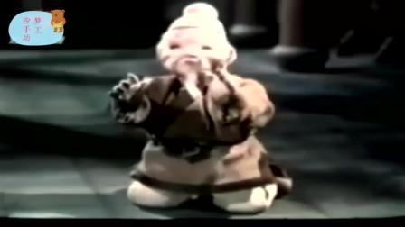 1959.一只鞋(木偶,tv采集)精彩片段(21)