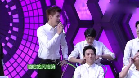 陈伟霆要穿吴亦凡的衣服,吴亦凡给了张翰,张翰:我穿出来我怕没粉丝们黑
