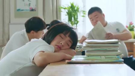 陆扬:我要跟你绝交了!陈小希你的学霸尾巴竟然露出来了啊!