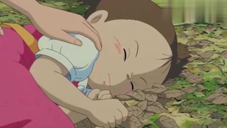 龙猫:姐姐在树洞里找到了小梅,小梅却说看到了大龙猫!