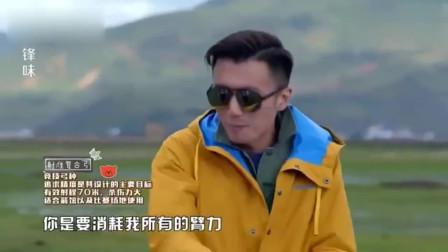锋味:谢霆锋一心都在猪身上,王祖蓝直呼这真的是个美食节目吗?