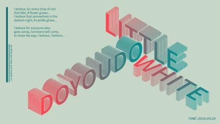 制作2.5D风格的立体线框渐变色文字海报(下)【doyoudo AI教程】