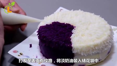 玲玲农家菜:紫薯奶油夹心蛋糕,确认过眼神,是你喜欢的美食吗?