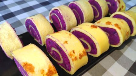 紫薯鸡蛋卷,不需要烤箱,用蒸锅就能做出好吃又好看的营养早餐