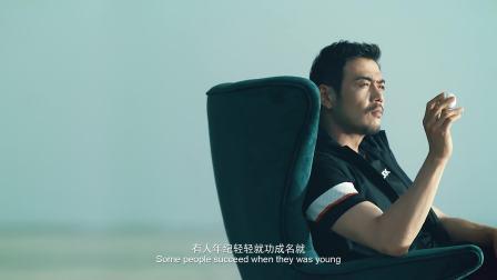 杨烁TVC广告《只和自己比》-比音勒芬