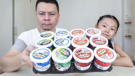 """李大神 父女试吃食玩-常温冰淇淋""""魔泥"""",操作非常简单!"""