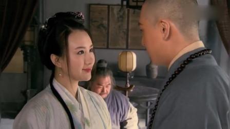 《水浒传》:潘巧云和裴如海见面,潘巧云爹爹识趣借口离开!