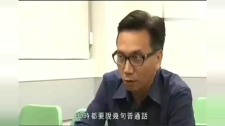 香港人对普通话有多重视,成年人下了班都要特地去上培训的课