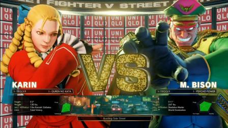 街霸5:美国达拉斯败者组决赛,PUNK遭遇比警皇更难缠的拜森