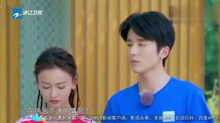 青春环游记:太调皮!范丞丞与魏大勋手动特效,林允选菜被吐槽