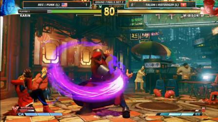 街霸5:美国达拉斯总决赛,中国香港选手热狗对战PUNK
