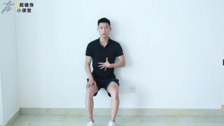 3个徒手腿部训练动作,让你拥有纤细修长的腿,快动起来吧