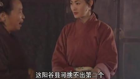 水浒传:王婆真是个害人精,人家本是良家妇女,被她迫害成什么样了
