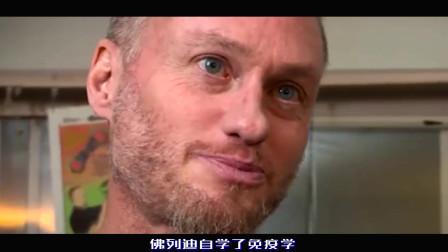 奇人!美国一男子17年被毒蛇咬近200次  ,竟毫发无损!