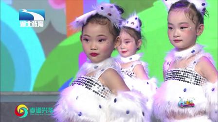 孝道兴华六一晚会丨《学猫叫》——麻城舞动精灵艺术培训中心