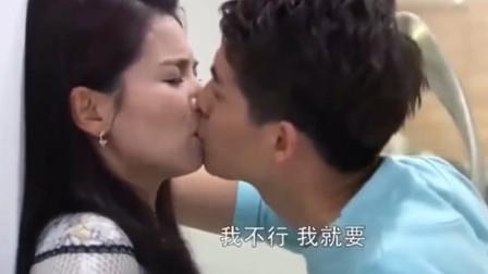 亲爱的婚姻:刘涛结婚之后撒娇不听话,马天宇上前壁咚强吻,瞬间软萌下来