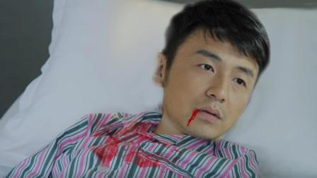 《我的前半生2》陈俊生患癌,凌玲故意亲热小白脸,俊生当场气死