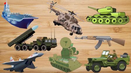 汽车玩具屋 学习认识 大型坦克 大型火箭 军用雷达车等军事武器