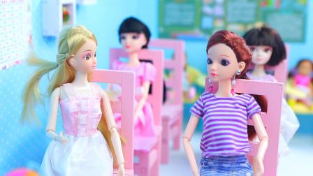 芭比娃娃故事:学校开家长会甜甜的妈妈迟到了