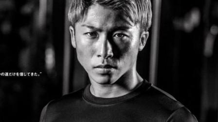 井上尚弥的15佳KO拳,天才的发力技术