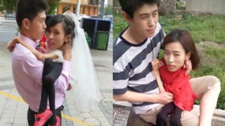 """广西农村""""连体""""男女结婚了,在网上传火了,女孩穿上婚纱,傻眼"""
