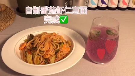 家常美食番茄虾仁意面的做法推荐给大家,赶快学习一下吧!