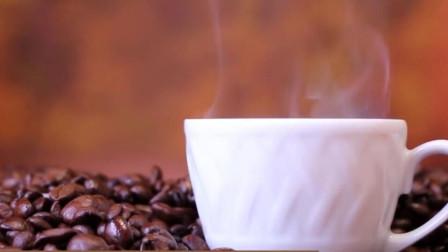 多喝咖啡对心脏没坏处?喝咖啡到底好不好本视频带你了解一下