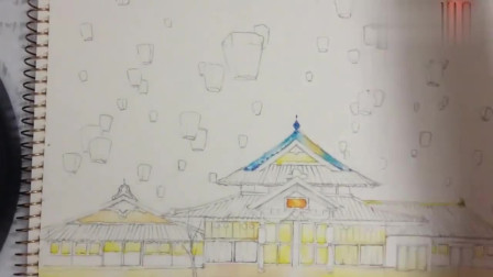 水彩灯火建筑手绘过程,放个孔明灯来许愿吧