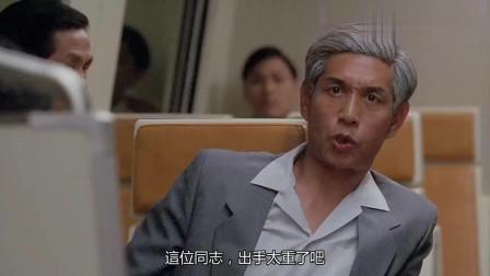 火车里一车厢特异功能人士!却打不过天残!只能给天残点烟!