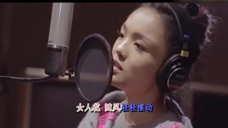 徐佳莹 - 女人花(电影《梦想合伙人》主题曲)
