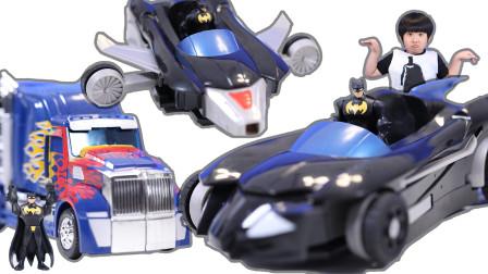 蝙蝠侠汽车飞机两用变形车玩具拆箱 擎天柱变形车