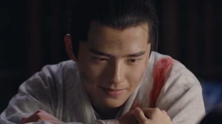 《九州缥缈录》姬野为救刘昊然挡下蝰蛇刺,宋祖儿怒吼:找死是吧