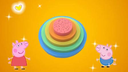 海绵宝宝用彩泥制作美味的多层蛋糕