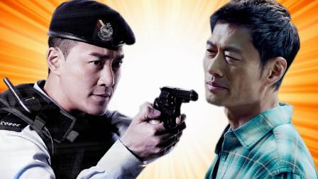 东北话解读《机动部队》杀警察的真凶揭晓,竟是魏永胜的兄弟!